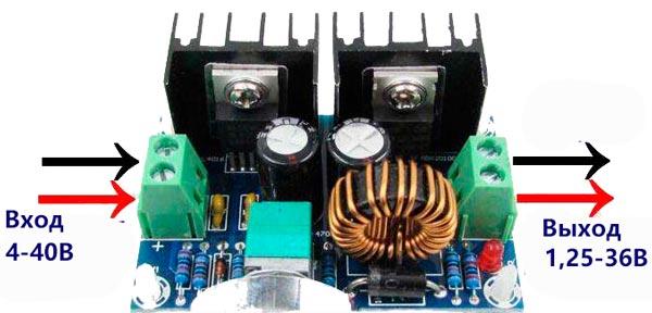 подключение модуля XH-M401