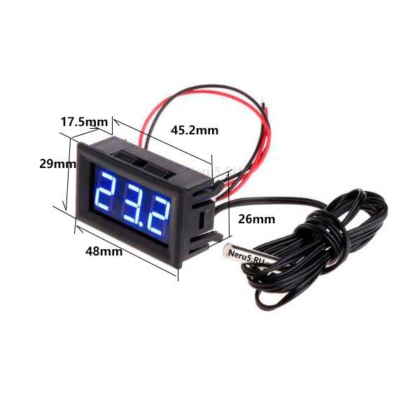 размеры корпуса термометра светодиодного