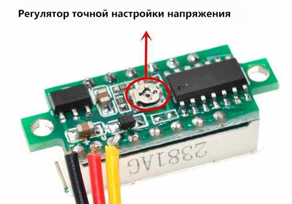 регулятор точной настройки вольтметра